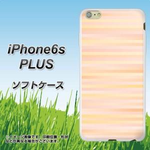 iPhone6s PLUS TPU ソフトケース / やわらかカバー【IB909 グラデーションボーダー_オレンジ 素材ホワイト】 UV印刷 (アイフォン6s プラ