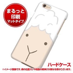 iPhone7 ハードケース【まるっと印刷 346 ひつじ マット調】 横まで印刷(アイフォン7/IPHONE7用)