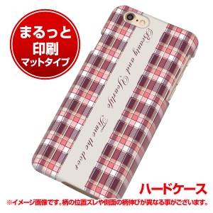 iPhone7 ハードケース【まるっと印刷 518 チェック柄besuty マット調】 横まで印刷(アイフォン7/IPHONE7用)
