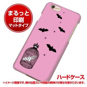 iPhone7 ハードケース【まるっと印刷 AG808 こうもりの王冠鳥かご(ピンク×黒) マット調】 横まで印刷(アイフォン7/IPHONE7用)