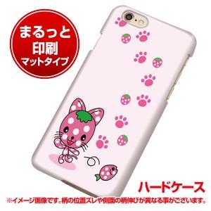 iPhone7 ハードケース【まるっと印刷 AG819 イチゴ猫のにゃんベリー(ピンク) マット調】 横まで印刷(アイフォン7/IPHONE7用)