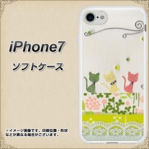 iPhone7 TPU ソフトケース / やわらかカバー【1106 クラフト写真 ネコ (ワイヤー2) 素材ホワイト】 UV印刷 (アイフォン7/IPHONE7用)