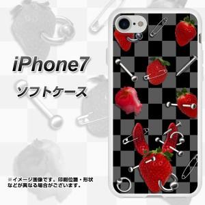 iPhone7 TPU ソフトケース / やわらかカバー【AG833 苺パンク(黒) 素材ホワイト】 UV印刷 (アイフォン7/IPHONE7用)