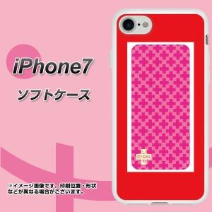 iPhone7 TPU ソフトケース / やわらかカバー【IB901 クロスドット_ピンク 素材ホワイト】 UV印刷 (アイフォン7/IPHONE7用)