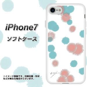 iPhone7 TPU ソフトケース / やわらかカバー【OE834 滴 水色×ピンク 素材ホワイト】 UV印刷 (アイフォン7/IPHONE7用)
