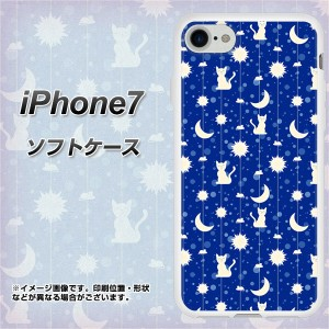 iPhone7 TPU ソフトケース / やわらかカバー【VA809 ネコと月 素材ホワイト】 UV印刷 (アイフォン7/IPHONE7用)