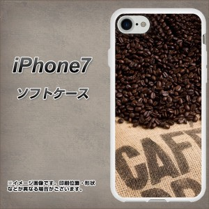 iPhone7 TPU ソフトケース / やわらかカバー【VA854 コーヒー豆 素材ホワイト】 UV印刷 (アイフォン7/IPHONE7用)