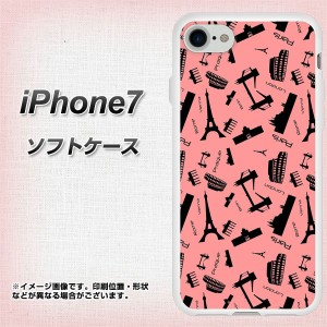 iPhone7 TPU ソフトケース / やわらかカバー【VA882 ヨーロッパ(PK) 素材ホワイト】 UV印刷 (アイフォン7/IPHONE7用)