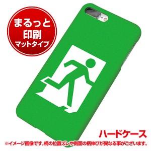 iPhone7 PLUS ハードケース【まるっと印刷 163 非常口 マット調】 横まで印刷(アイフォン7 プラス/IPHONE7PULS用)