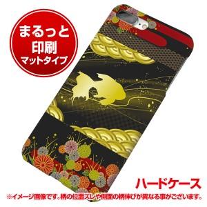 iPhone7 PLUS ハードケース【まるっと印刷 174 天の川の金魚(和柄) マット調】 横まで印刷(アイフォン7 プラス/IPHONE7PULS用)