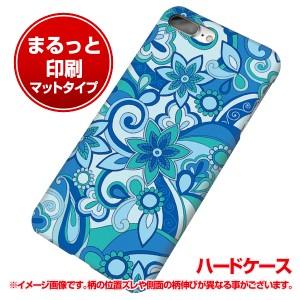 iPhone7 PLUS ハードケース【まるっと印刷 409 ブルーミックス マット調】 横まで印刷(アイフォン7 プラス/IPHONE7PULS用)