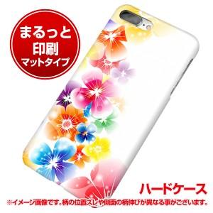 iPhone7 PLUS ハードケース【まるっと印刷 1209 光と花 マット調】 横まで印刷(アイフォン7 プラス/IPHONE7PULS用)