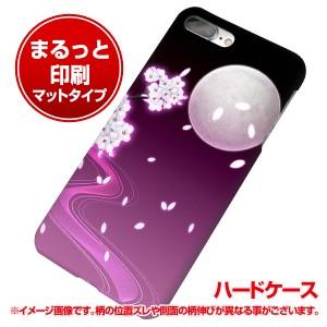 iPhone7 PLUS ハードケース【まるっと印刷 1223 紫に染まる月と桜 マット調】 横まで印刷(アイフォン7 プラス/IPHONE7PULS用)