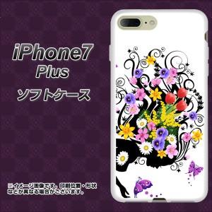 iPhone7 PLUS TPU ソフトケース / やわらかカバー【043 春の花と少女(L) 素材ホワイト】 UV印刷 (アイフォン7 プラス/IPHONE7PULS用)