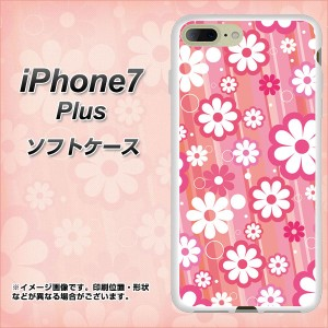 iPhone7 PLUS TPU ソフトケース / やわらかカバー【751 マーガレット(ピンク系) 素材ホワイト】 UV印刷 (アイフォン7 プラス/IPHONE7PUL