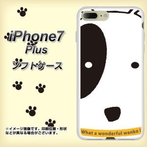 iPhone7 PLUS TPU ソフトケース / やわらかカバー【IA800 わんこ 素材ホワイト】 UV印刷 (アイフォン7 プラス/IPHONE7PULS用)