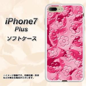 iPhone7 PLUS TPU ソフトケース / やわらかカバー【SC847 フラワーヴェルニ花濃いピンク 素材ホワイト】 UV印刷 (アイフォン7 プラス/IP