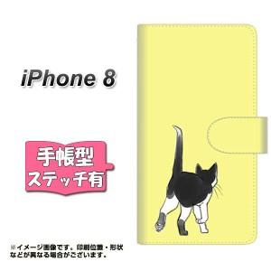メール便送料無料 iPhone8 手帳型スマホケース 【ステッチタイプ】 【 YJ218 ネコ ねこ 猫 かわいい 】横開き (アイフォン8/IPHONE8用/ス