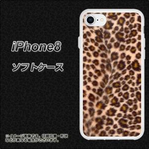 iPhone8 TPU ソフトケース / やわらかカバー【068 ヒョウ茶 素材ホワイト】(アイフォン8/IPHONE8用)