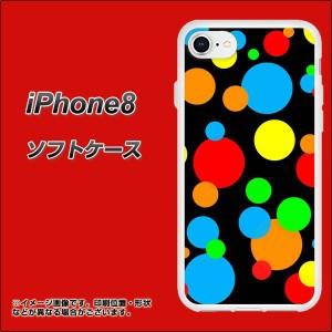iPhone8 TPU ソフトケース / やわらかカバー【076 ドット(大阪のおばちゃん) 素材ホワイト】(アイフォン8/IPHONE8用)