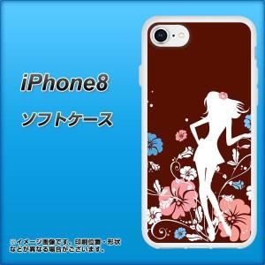iPhone8 TPU ソフトケース / やわらかカバー【110 ハイビスカスと少女 素材ホワイト】(アイフォン8/IPHONE8用)