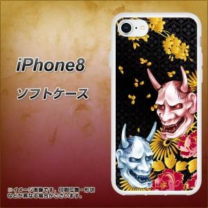 iPhone8 TPU ソフトケース / やわらかカバー【1024 般若と牡丹2 素材ホワイト】(アイフォン8/IPHONE8用)