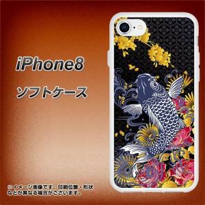 iPhone8 TPU ソフトケース / やわらかカバー【1028 牡丹と鯉 素材ホワイト】(アイフォン8/IPHONE8用)