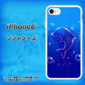 iPhone8 TPU ソフトケース / やわらかカバー【1046 イルカのお昼寝 素材ホワイト】(アイフォン8/IPHONE8用)