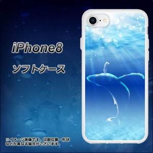 iPhone8 TPU ソフトケース / やわらかカバー【1047 海の守り神くじら 素材ホワイト】(アイフォン8/IPHONE8用)