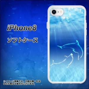 iPhone8 TPU ソフトケース / やわらかカバー【1048 海の守り神イルカ 素材ホワイト】(アイフォン8/IPHONE8用)
