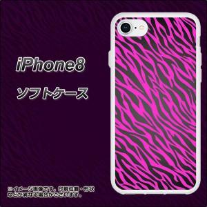 iPhone8 TPU ソフトケース / やわらかカバー【1058 デザインゼブラ PU 素材ホワイト】(アイフォン8/IPHONE8用)