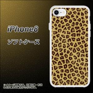 iPhone8 TPU ソフトケース / やわらかカバー【1065 ヒョウ柄ベーシックS ゴールド 素材ホワイト】(アイフォン8/IPHONE8用)