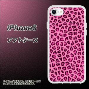 iPhone8 TPU ソフトケース / やわらかカバー【1066 ヒョウ柄ベーシックS ピンク 素材ホワイト】(アイフォン8/IPHONE8用)