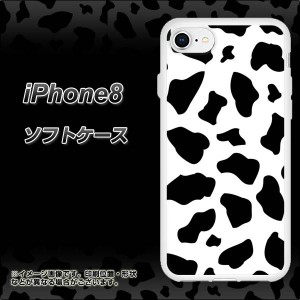 iPhone8 TPU ソフトケース / やわらかカバー【1070 ダルメシアン WH 素材ホワイト】(アイフォン8/IPHONE8用)