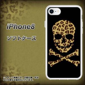 iPhone8 TPU ソフトケース / やわらかカバー【1078 ドクロフレーム ヒョウゴールド 素材ホワイト】(アイフォン8/IPHONE8用)