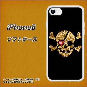 iPhone8 TPU ソフトケース / やわらかカバー【1082 海賊ドクロ 素材ホワイト】(アイフォン8/IPHONE8用)