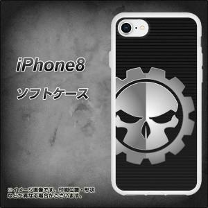 iPhone8 TPU ソフトケース / やわらかカバー【1091 ドクロシンボル(L) 素材ホワイト】(アイフォン8/IPHONE8用)