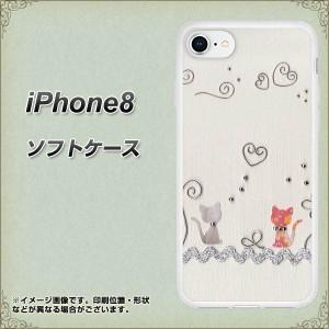 iPhone8 TPU ソフトケース / やわらかカバー【1103 クラフト写真 ネコ (ワイヤー1) 素材ホワイト】(アイフォン8/IPHONE8用)