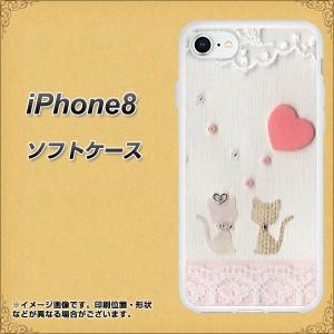 iPhone8 TPU ソフトケース / やわらかカバー【1104 クラフト写真 ネコ (ハートM) 素材ホワイト】(アイフォン8/IPHONE8用)