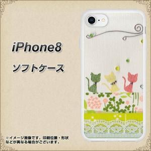 iPhone8 TPU ソフトケース / やわらかカバー【1106 クラフト写真 ネコ (ワイヤー2) 素材ホワイト】(アイフォン8/IPHONE8用)