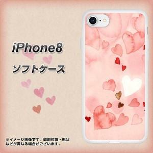 iPhone8 TPU ソフトケース / やわらかカバー【1125 ハートの和紙 素材ホワイト】(アイフォン8/IPHONE8用)