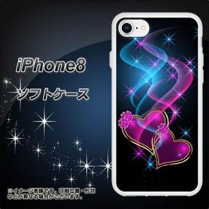 iPhone8 TPU ソフトケース / やわらかカバー【1138 ゆれるハート 素材ホワイト】(アイフォン8/IPHONE8用)