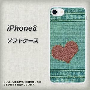 iPhone8 TPU ソフトケース / やわらかカバー【1142 デニムとハート 素材ホワイト】(アイフォン8/IPHONE8用)