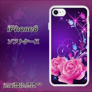 iPhone8 TPU ソフトケース / やわらかカバー【1177 紫色の夜 素材ホワイト】(アイフォン8/IPHONE8用)