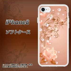 iPhone8 TPU ソフトケース / やわらかカバー【1178 ラブリーローズ 素材ホワイト】(アイフォン8/IPHONE8用)