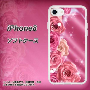 iPhone8 TPU ソフトケース / やわらかカバー【1182 ピンクのバラに誘われて 素材ホワイト】(アイフォン8/IPHONE8用)