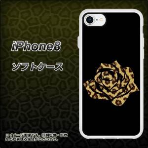 iPhone8 TPU ソフトケース / やわらかカバー【1184 ヒョウのバラ(茶) 素材ホワイト】(アイフォン8/IPHONE8用)