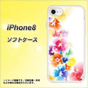 iPhone8 TPU ソフトケース / やわらかカバー【1209 光と花 素材ホワイト】(アイフォン8/IPHONE8用)