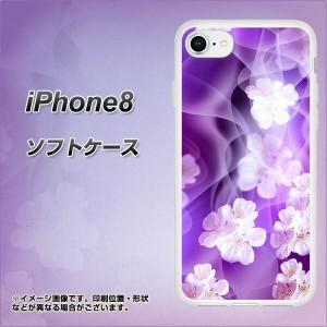 iPhone8 TPU ソフトケース / やわらかカバー【1211 桜とパープルの風 素材ホワイト】(アイフォン8/IPHONE8用)