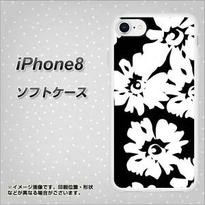 iPhone8 TPU ソフトケース / やわらかカバー【1215 モダンフラワー 素材ホワイト】(アイフォン8/IPHONE8用)